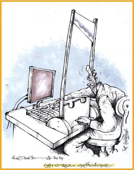 کاریکاتور ثبت نام یارانه نقدی با ترس بدون شرح