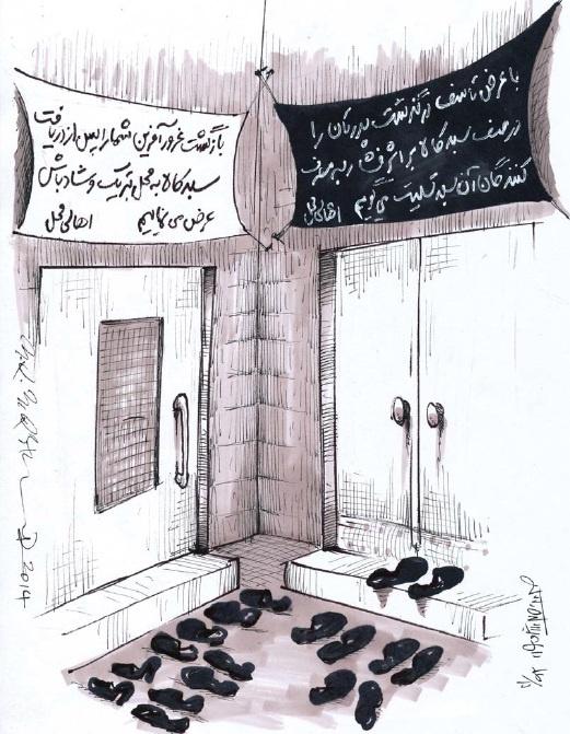 کاریکاتور جالب از طرح عرضه سبد کالا