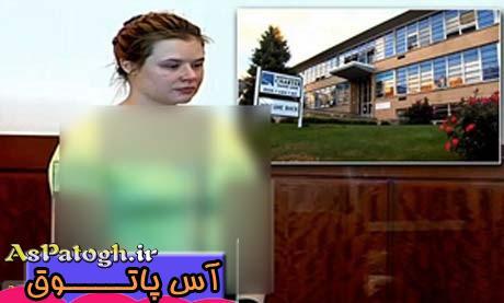 معلمی زنی که دانش آموزانش را اجبار به رابطه نامشروع وادار می کرد